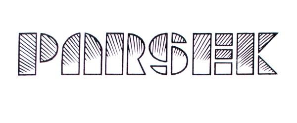 parsek